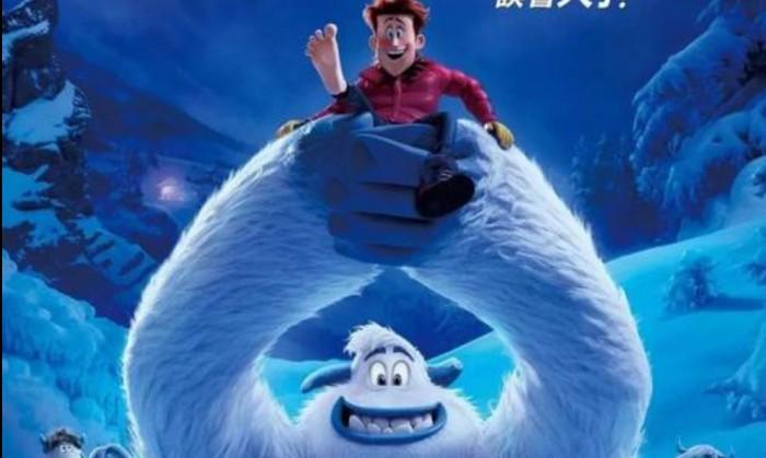 周六电影时光:《雪怪大冒险》